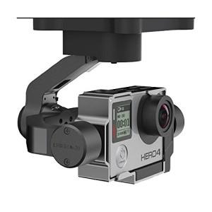 Yuneec Q500 Typhoon G - Gimbal mit GoPro